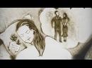 Пісочна анімація Львів, незабутнє освідчення в коханні, Flash Day