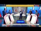 Митволь vs Мальцев. Дебаты на Россия 24. 13.09.2016