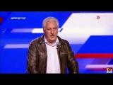 Мальцев и его ботинок. Коротченко снова задирается. Дебаты на ТВЦ 13.09.2016
