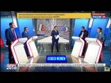 Мальцев с будильником: Россия, просыпайся! Дебаты на Россия 24. 13.09.2016