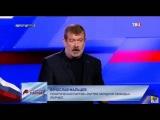 Мальцев: власть в России состоит из наркократии. Дебаты на ТВЦ. 13.09.2016