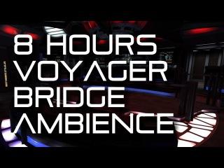 Star Trek: Voyager Bridge Ambience **8 HOURS**