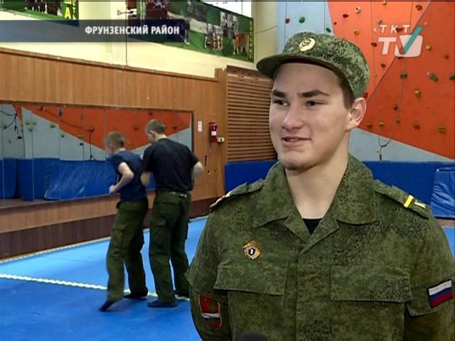 Во Фрунзенском районе ищут лучшего кадета года.