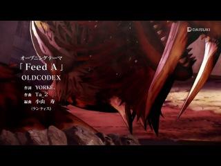God Eater 2 - Пожиратель Богов 2 [RUS DUB] [720p]