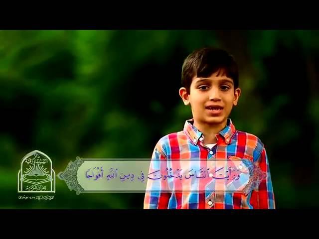 Красивое чтение Суры ан-Наср (Помощь) детьми
