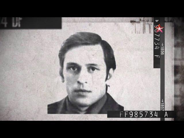 ПРЕДАТЕЛИ. Виктор Шеймов