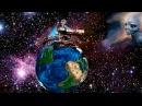 РАСКРЫТА ТАЙНА ВСЕМИРНОГО ОБМАНА ПРОШЛОЙ ЦИВИЛИЗАЦИИ N 2. ЗЕМЛЯ-КАРЬЕР ИНОПЛАНЕТЯН?