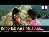 Roop Jab Aisa Mila - Amitabh - Rekha - Ganga Ki Saugandh - Bollywood Songs - Kalyanji Anandji