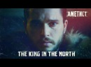 The King in the North (Game of Thrones Judas Priest Breaking the Law cover)