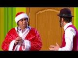 Еврейский Дед Мороз - Хочу всё ржать. Часть 4 - Уральские Пельмени