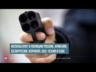 """США планирует закупить российские пистолеты """"Оса"""" для вооружения полицейских"""