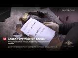 В Москве задержали подозреваемых в организации нелегальной торговли оружием