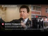 """Иосифа Кобзона не будут исключать из """"Единой России"""" из-за паспорта ДНР"""