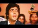 Rimjhim Gire Sawan Sulag Sulag Jaaye Mann Kishore Kumar Romantic Song R D Burman Hit Songs