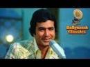 Aate Jate Khoobsurat Awara Sadko Pe Anurodh Kishore Kumar Hit Songs Laxmikant Pyarelal Songs