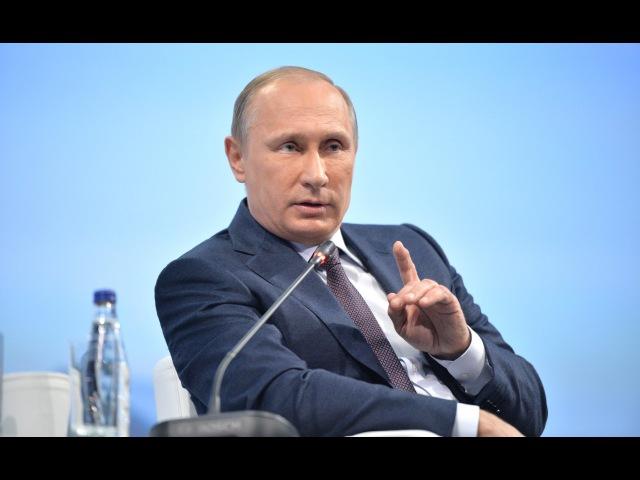 Путин назвал США единственной сверхдержавой
