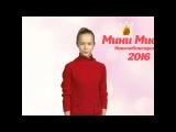 Знакомство с участницей конкурса «Мини-Мисс Новочебоксарск» Анастасией Именновой