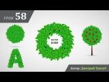 Уроки Adobe Illustrator. Урок №58 Как нарисовать реалистичный фон с листьями в Adobe Illustrator