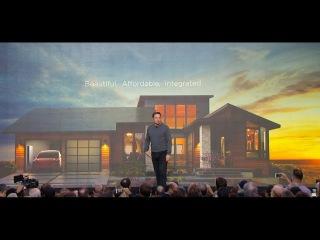 Презентация Tesla Powerwall и Солнечные крыши SolarCity \ Илон Маск