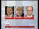 Петро Порошенко Франсуа Олланд та Ангела Меркель в телефонній розмові обговорили провокацію РФ
