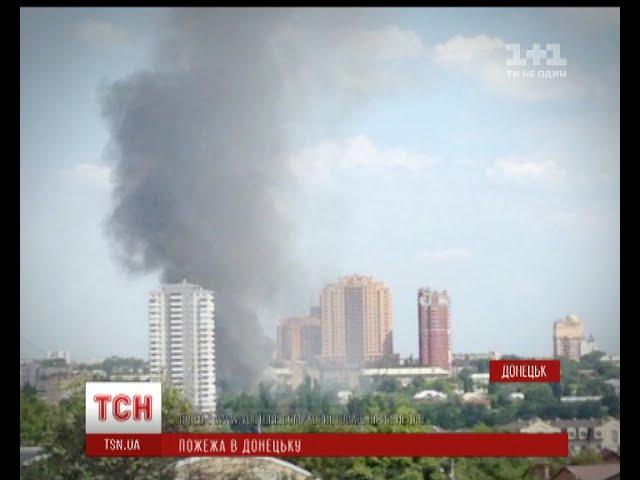 В Донецьку полумя охопило офіс компанії Індустріальний союз Донбасу Сергія Тарути