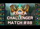 코리아 챌린저 매치 #88 마린,스티치,시크릿,종학이,에이스  KOREA CHALLENGER MATCH #88