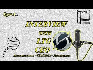 Интервью с CEO организации Lovi Topor Gaming