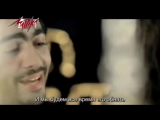 ?Tamer Hosny - Teaarafy ....... Тамер Хосни - Знаешь о чем я мечтаю