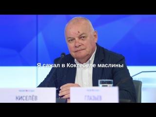 Дмитрий Киселёв рассказал, как разбил лицо
