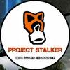 Project Stalker - сталкер на андроид