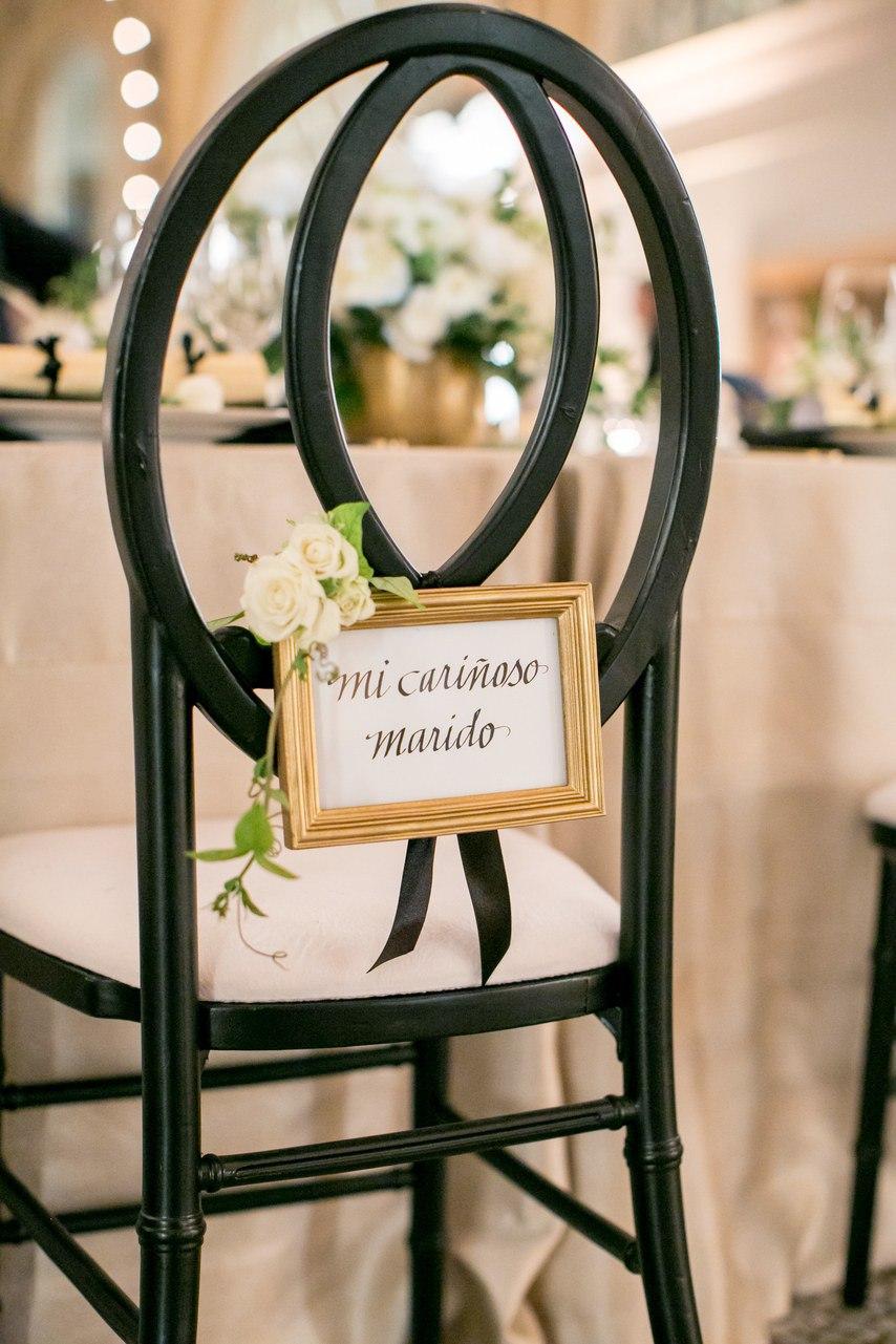 VBehjI4nAko - Свадьба свадебного организатора (24 фото)
