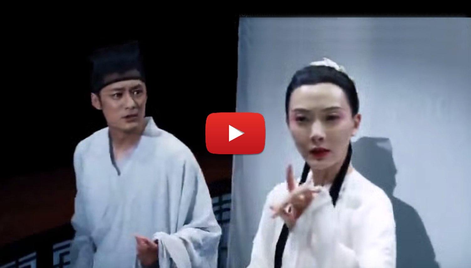 9b eIXUmn4Y - Китайский театр - спектакль с отборным русским матом