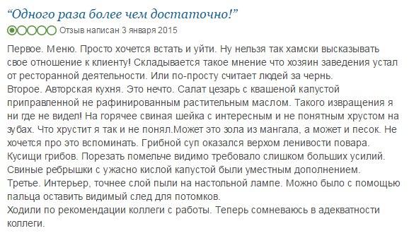 ymiCx9PdMpM - Ресторанный бизнес «по-Ивановски»