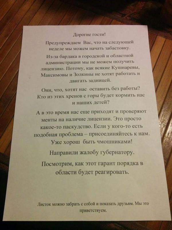 Xbu9W2VmuGQ - Ресторанный бизнес «по-Ивановски»
