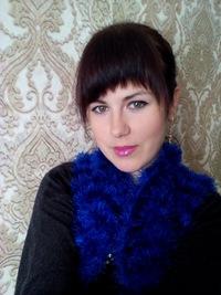 Виктория Дворцова