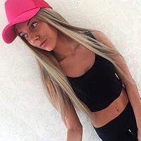 Аватар Юли Куряковой