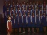 Большой детский хор Песня о доброте