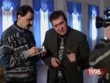 городок жириновский 1996, РИА Новости