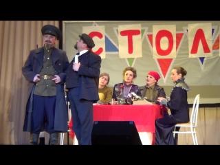 Агитбригада ''СТОЛ!'' (Театр кукол ''Сказ''. Новоуральск) - Профсоюзы - это лихо!
