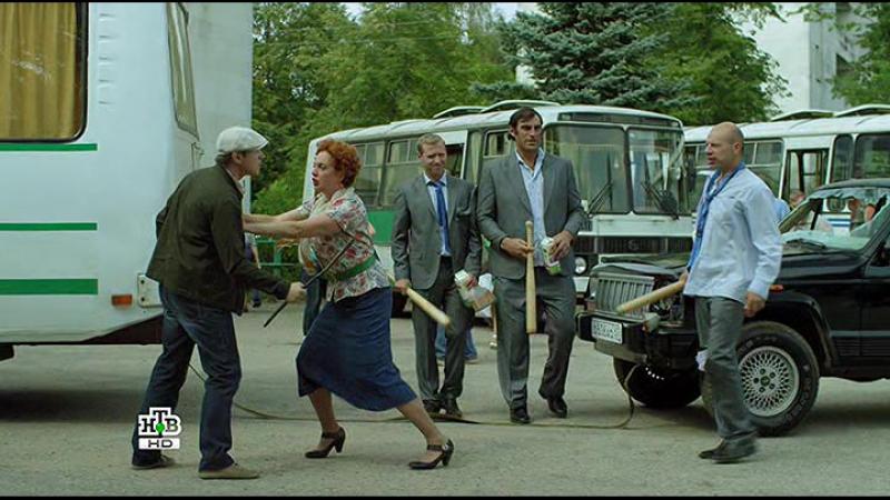 Дед Мазаев и Зайцевы 3 серия 2015 год