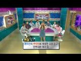 [Show] 160615 라디오스타 - Lee Soo-mins CHEER UP dance! @ MBC Radio Star