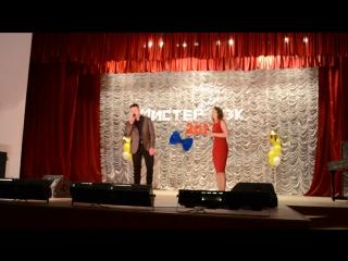 Вахрушев Александр(визитка)-Мистер Гэк