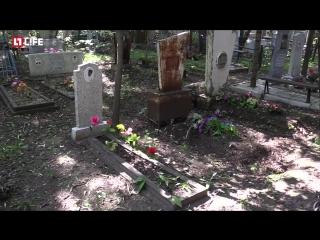 В Омске нашли могилу с изображением писателя-мистика Карлоса Кастанеды