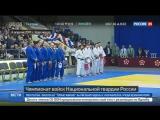 Чемпионат войск Росгвардии по дзюдо прошел в Краснодаре