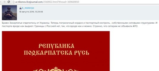 ой козаки славн хлопц заспвали на все село текст