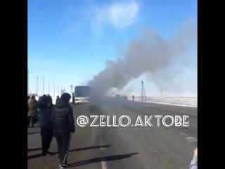горит автобус Актобе Хромтау