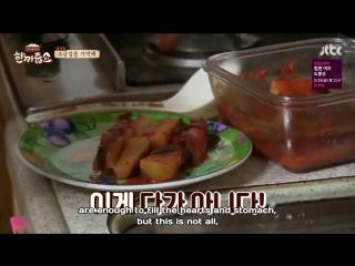 Let's Eat Dinner Together 170215 Episode 18 English Subtitles