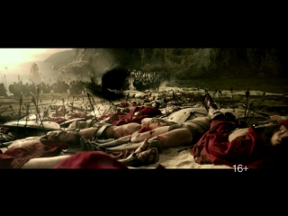 300 спартанцев- расцвет империи 28 марта на РЕН ТВ