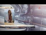 Собкор «Звезды» рассказала о спецоперации по ее спасению