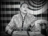 Израильский сериал - Дани Голливуд s01 e75 с субтитрами на иврите